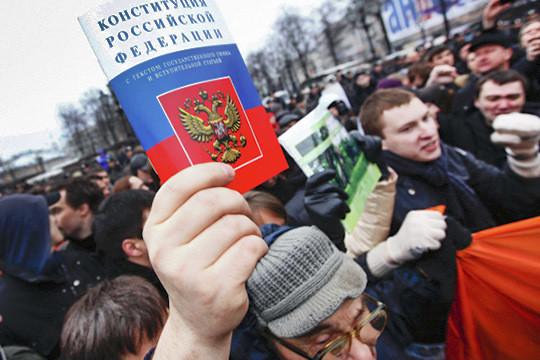 «Власть хочет упразднить федерализм»: объявитли Путин оконституционной реформе?