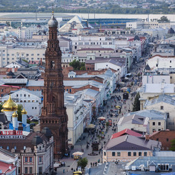 Тест: Есть ли этот дом в Казани?