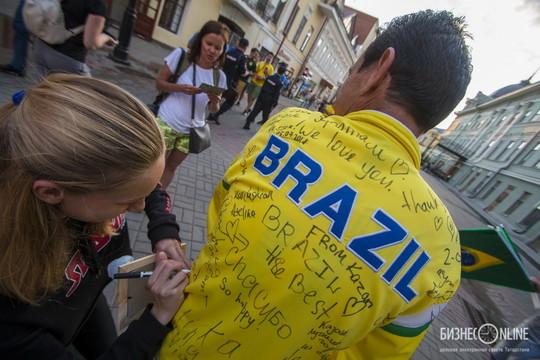 Как бразильцы зажигали в центре Казани