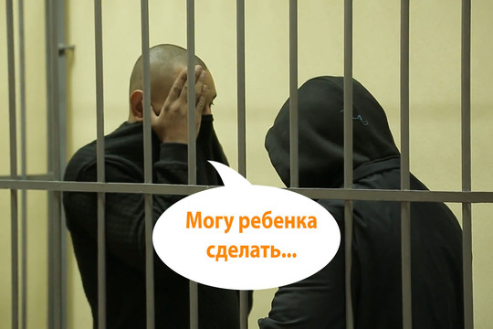 Обвиняемый в убийстве девушки из Екатеринбурга предложил компенсацию ее семье