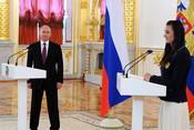 Владимир Путин: «В Рио будет непросто. Но трудности пробуждают колоссальную силу духа»