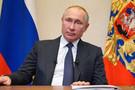 Путин швырнул ручку на стол во время совещания