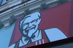 Роспотребнадзор опечатал KFC на Баумана