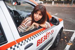 О бедном таксисте замолвите слово