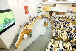 LIVE! В Госдуме обсуждают скандальный законопроект о добровольном изучении родных языков