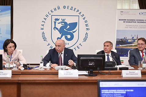 «Центр бизнес-образования сегодня перемещается в сторону Казани»