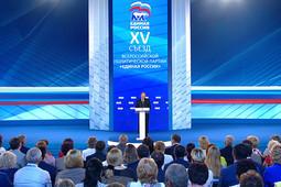 Владимир Путин: «Нам всем нужна благополучная Россия»