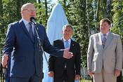 «Вагапов и Бигичев – оба из одного района, центром которого является Уразовка...»