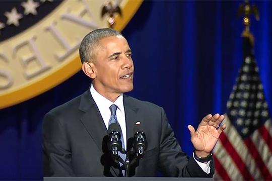 Барак Обама: «Не то что наша нация была идеальна изначально, но...»