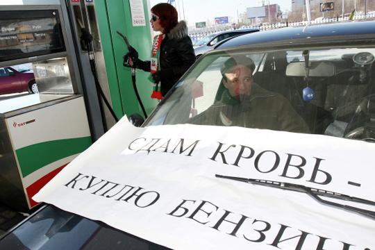 Картинки по запросу рост цен на бензин картинки
