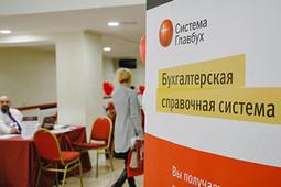 Что нового в законодательстве: в Казани бухгалтеров зовут на бесплатный семинар