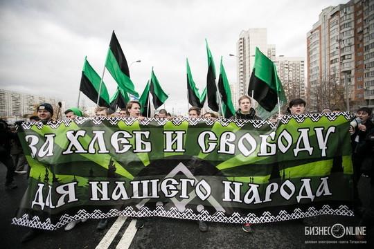 В Москве прошел «Русский марш» по случаю 4 ноября