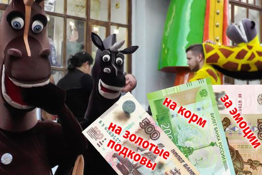 «Плюшевый» бизнес: уличные аниматоры просят деньги за фото. Это вообще законно?