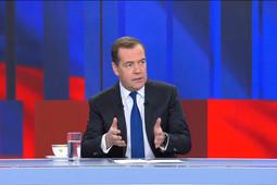 LIVE! Медведев отвечает на вопросы журналистов