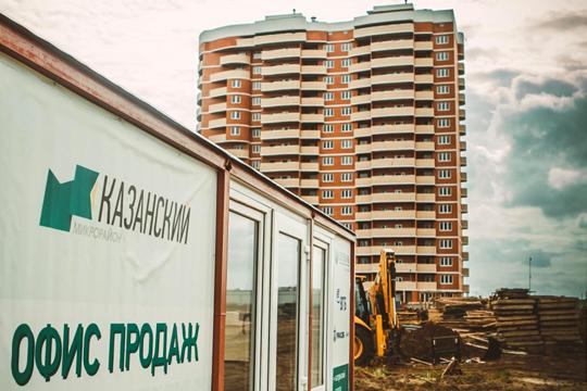 Приключения «Сувара» в Краснодаре: крах ТФБ и лопнувший пузырь недвижимости