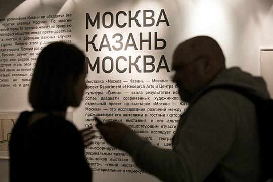 «Попытались посмотреть на Казань как столицу, но без каких-то кавычек...»