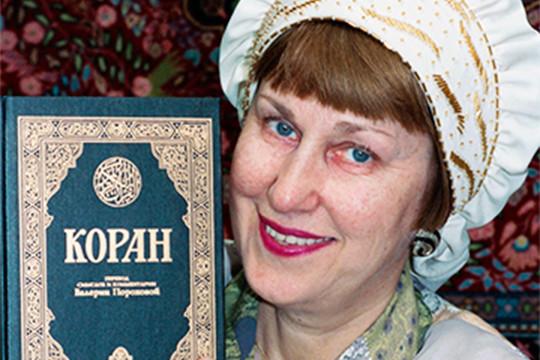 «Впереводе Валерии Пороховой бьется сердце живого Корана»