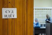 5 лет срока и 17 млн долга: приложение Сбербанка привело нижнекамца за решетку