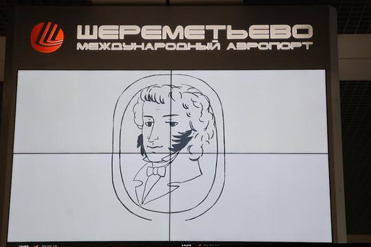 Аэропорт Шереметьево стилизовали под Пушкина