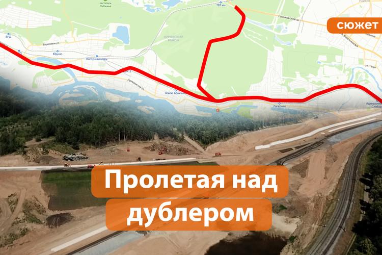 Как идет строительство дублера Горьковского шоссе