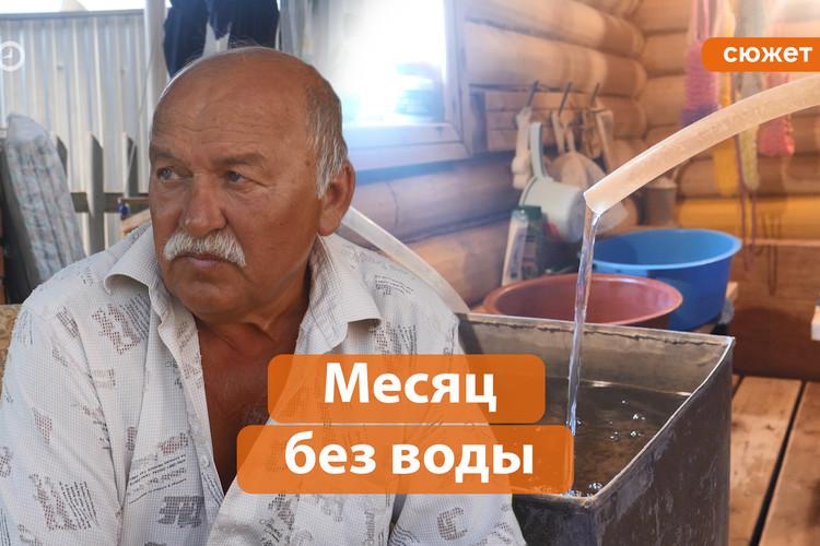 «Живем же в городе, а не в деревне!»: жители Лаишево месяц сидят без воды