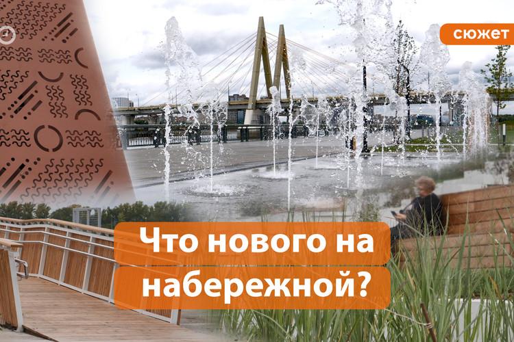 5 фишек новых участков набережной реки Казанки