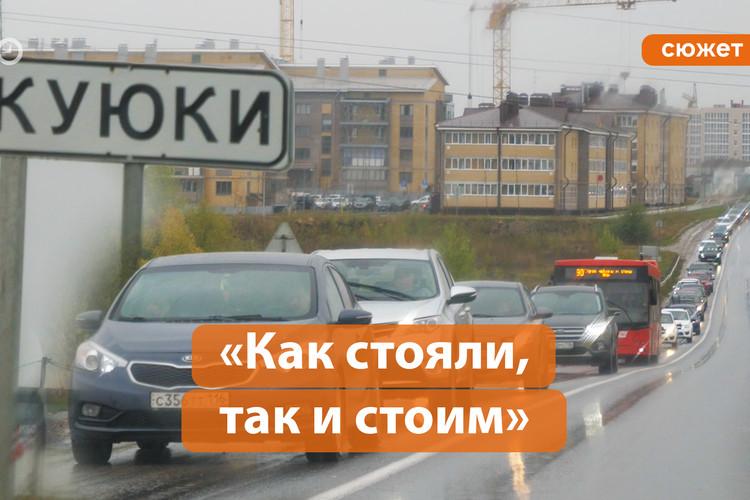 Почему жители Куюков просят помощи у Путина