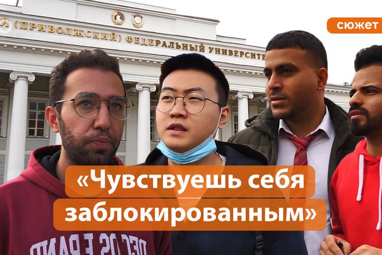 Как иностранцы переживают ограничения по QR-коду в Татарстане?
