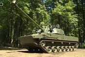 Российские ВДВ получат на вооружение новое самоходное артиллерийское орудие