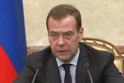 Медведев сообщил о неэффективном исполнении половины госпрограмм