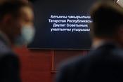16-е заседание Госсовета РТ: фоторепортаж «БИЗНЕС Online»