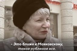 «Это Есенин?»: казанцы читают тексты Хаски, Басты, Фейса, Элджея