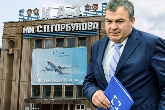 Спасибо Сердюкову иКолесову: миллиарды «Ростеха» окрылят казанский авиапром?
