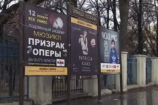 «Никто не застрахован»: промоутеры Казани сговорились бороться с «призраками оперы»