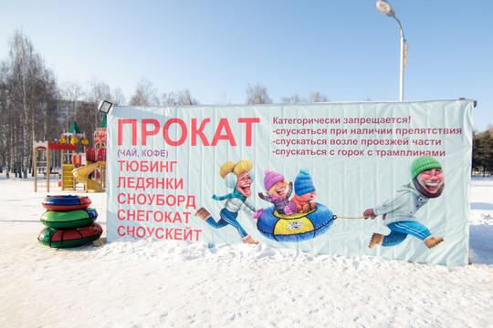 В Нижегородской области ребенок погиб, выкатившись на дорогу на «ватрушке»