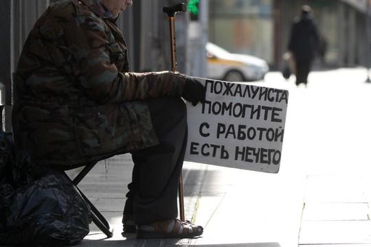 В РФ заметили сокращение среднего класса в связи с пандемией