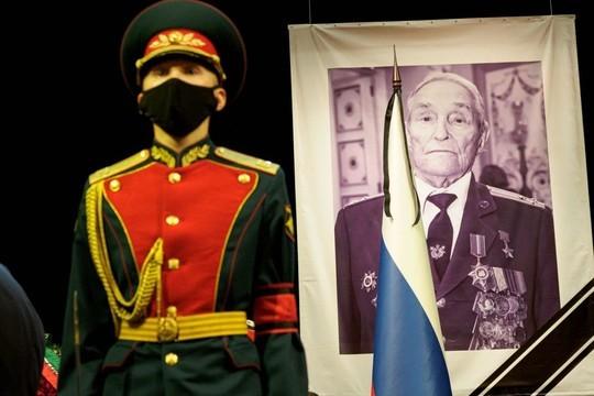 В Казани простились с последним Героем Советского Союза из РТ Борисом Кузнецовым