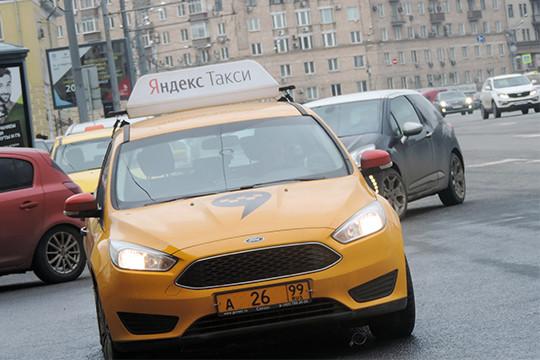 Сервис «Яндекс.Такси» запустил программу страхования жизни пассажиров