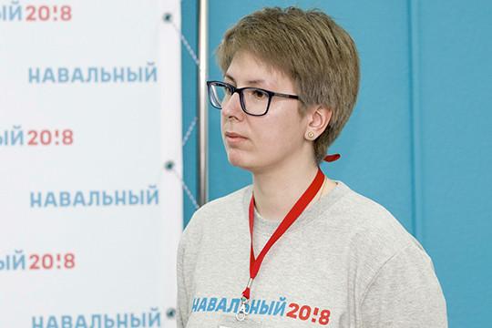 Штаб Навального желает  провести митинг вКазани