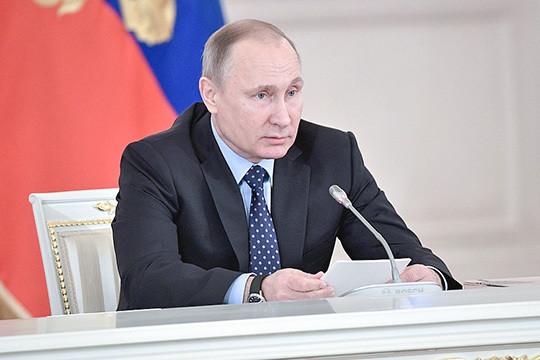 Путин назвал Российскую Федерацию экологическим донором мира