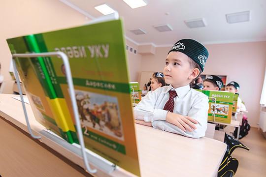 Петиция взащиту обязательного исследования родных языков набрала 1600 голосов