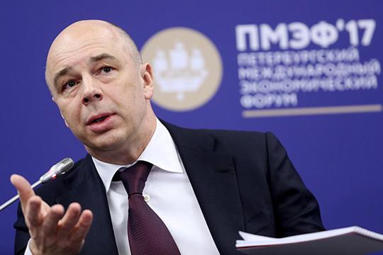 Руководитель минфина: Деньги в Российской Федерации точно есть