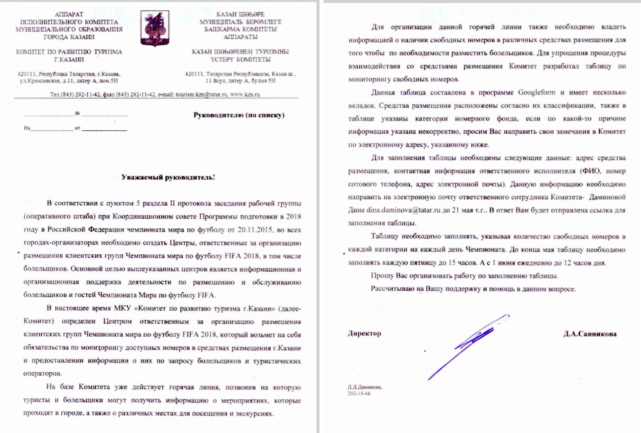 Банкротство индивидуального предпринимателя, Новости Татарстана, Казани