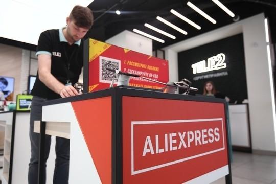 AliExpress позволил россиянам возвращать покупки бесплатно ибез объяснения обстоятельств