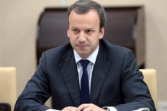 Вице-премьер Дворкович: налоги в Российской Федерации поднимут, чтобы увеличить ресурсы наразвитие дорог