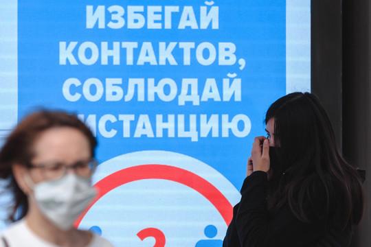 Эксперт КФУ назвала самые популярные слова среди татарстанцев в 2020 году