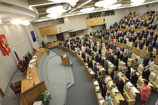 Гимн Российской Федерации могут заменить на«Боже, Царя храни!»