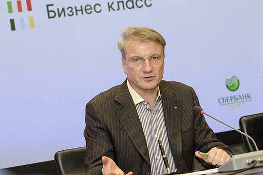 Портфель средств клиентов вРоссельхозбанке наАлтае превысил 26 млрд руб.
