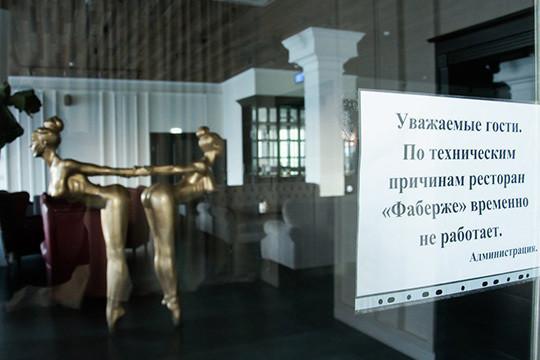 «А на самом верхнем, третьем этаже... продается ресторан Faberge»
