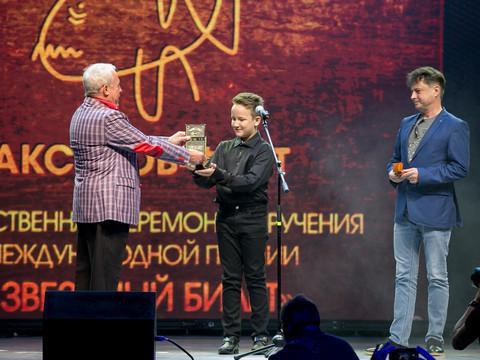Обладателем премии «Звездный билет» стал Рушан Крылов из Казани